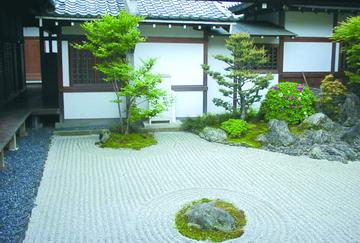 Aplica el Feng Shui en tu jardin1