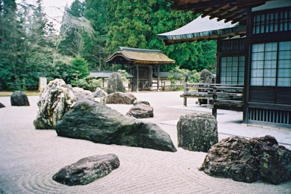 Jardín seco japonés 1